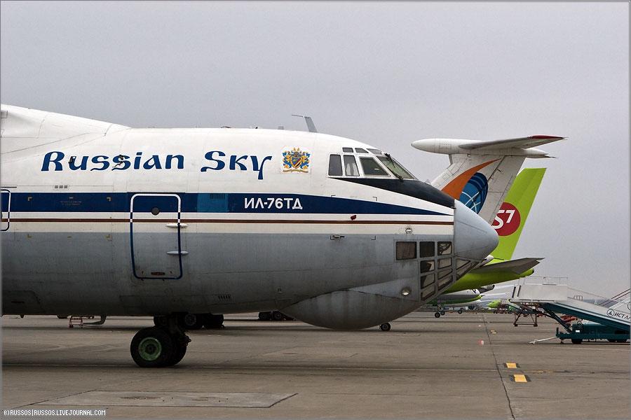 http://russos.without.ru/img/avia/dmd-spot/dmd-spot-041.jpg