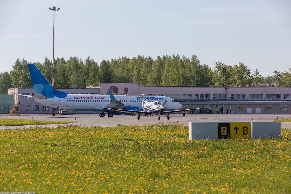Цена билета на самолет киров воркута билет на самолет до израиля из москвы