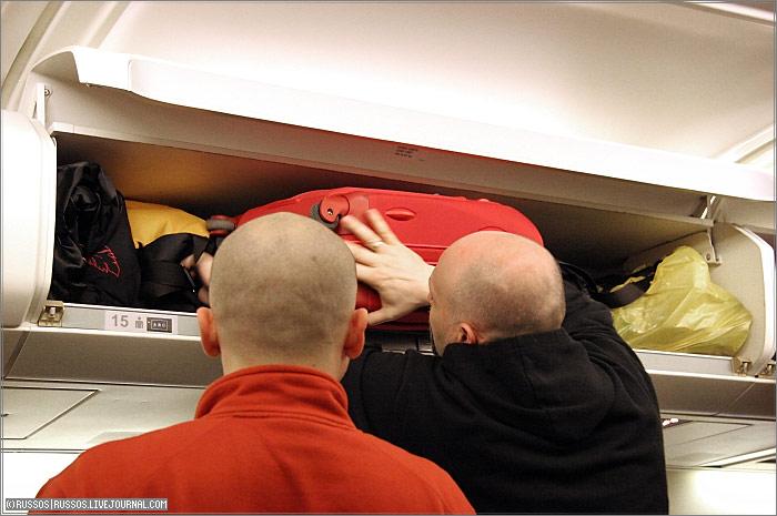 Ручная кладь в самолете авиакомпании