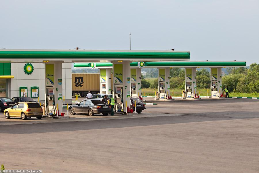 Традиционно для BP — достойное
