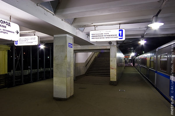 вакансии московского метрополитена на станции фили призываем
