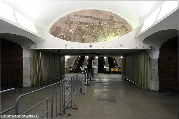 Синмат проститутка метро доиодедов фото 214-90
