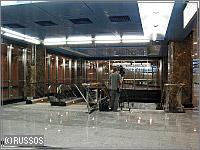 (c) 2005 Russos