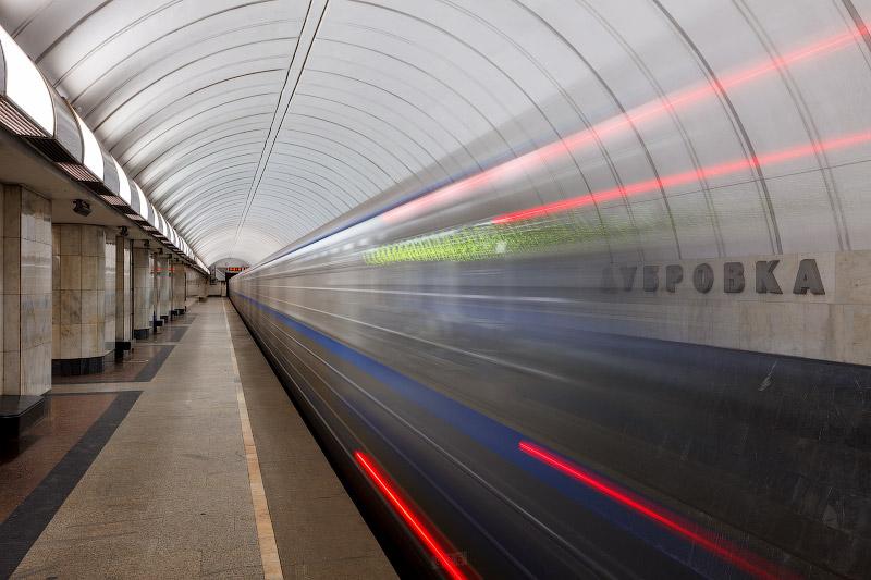 Станция «Дубровка»