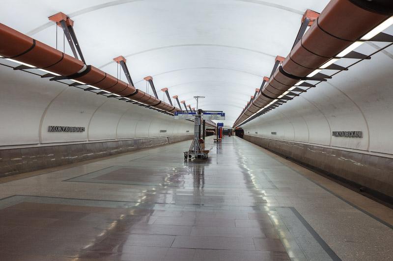 """Station """"Kozhuhovskaya"""""""