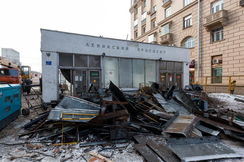 Реконструкция северного вестибюля станции «Ленинский проспект»