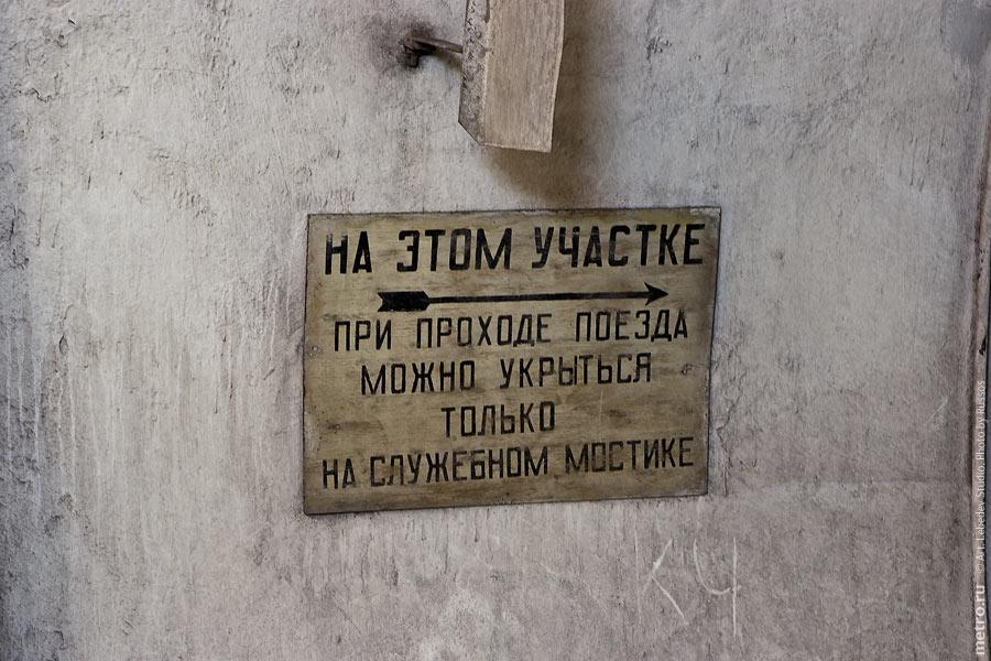 http://russos.without.ru/img/metro/mayakovskaya/mayakovskaya-049.jpg