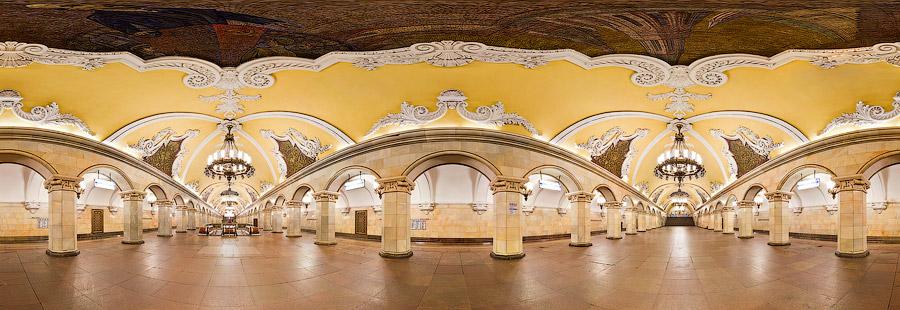 Metro de Moscù. Estacion Komsolomskaya.
