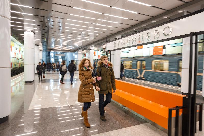 Станция «Румянцево» открыта!