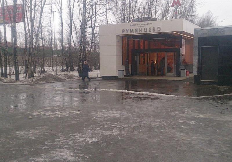 Филиал ада около станции «Румянцево» ликвидирован!