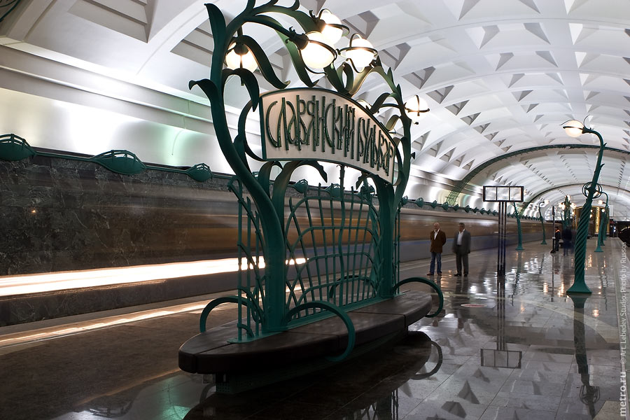 http://russos.without.ru/img/metro/slavbulvr/slavbulvr-06.jpg