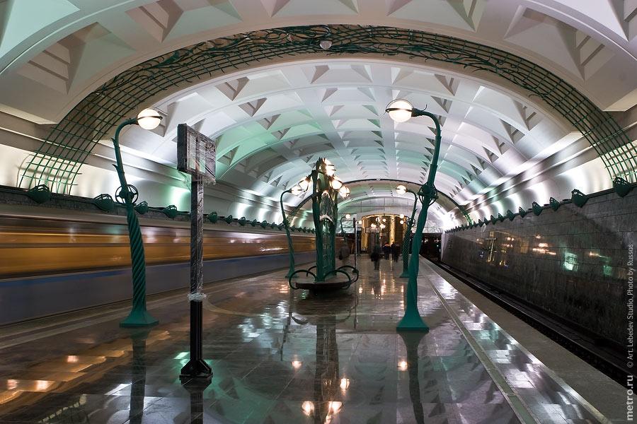 салон праститутка метро славиянски булвар