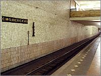 (c) 2003 Russos