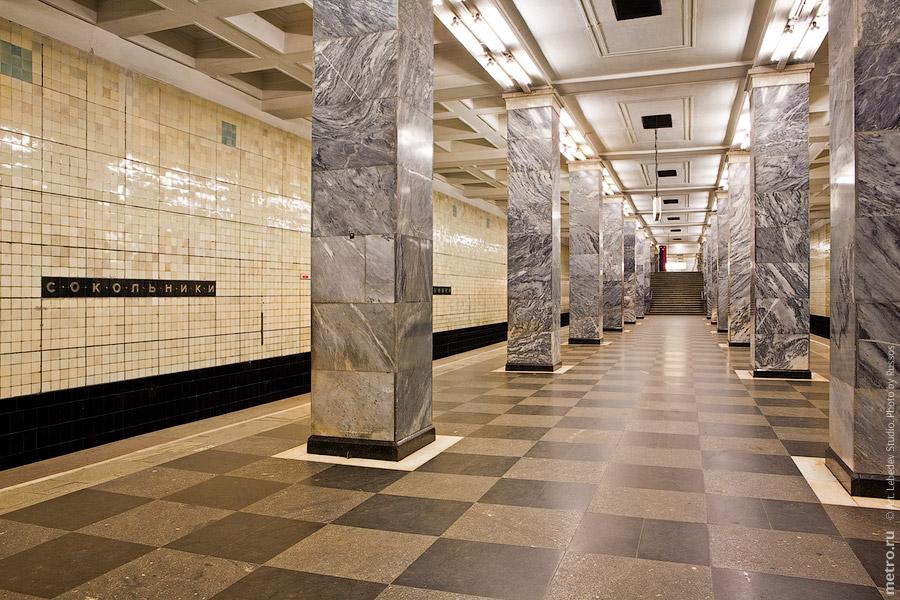 Приситутка метро соколник 23 фотография
