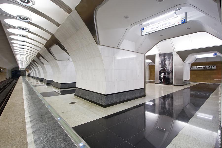 Russos станция \