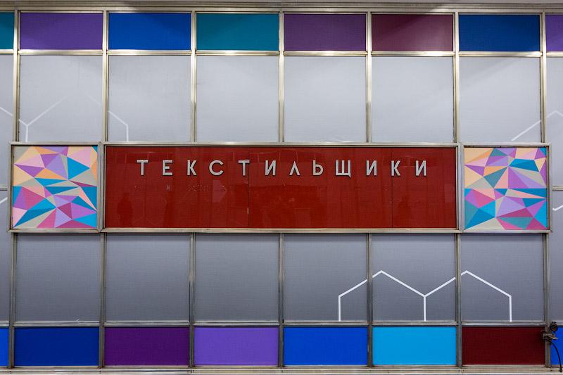 Форум текстильщики игровые автоматы колизей игровые автоматы