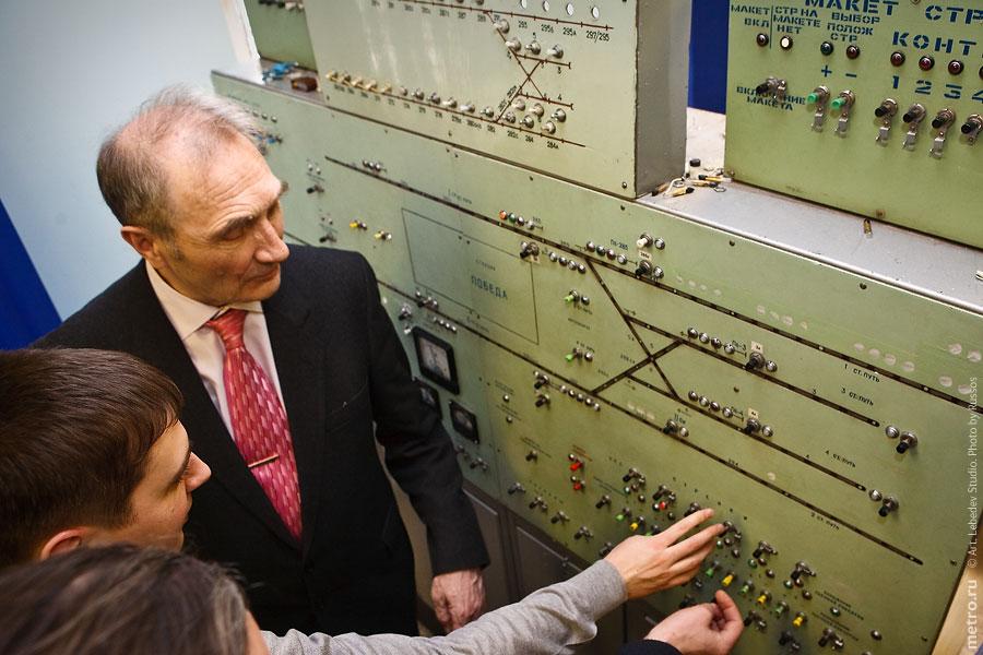 (c) www.metro.ru, Russos, 2009