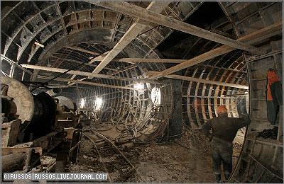 Construction metro russe