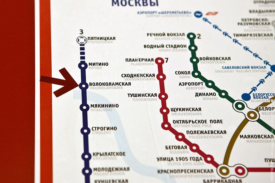 М сходненская до м митинское схема метро