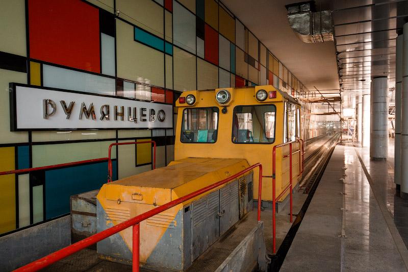 Станции «Румянцево» и «Саларьево»