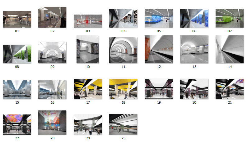 Каким будет метро в этом году?