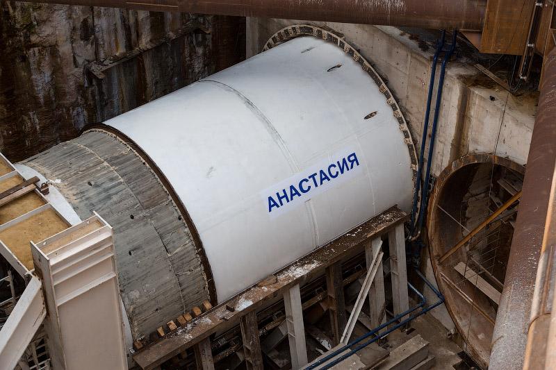 ТПМК «Анастасия» снова в работе!