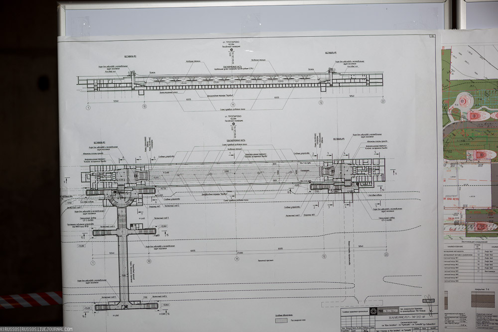 Схема станции.