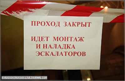 (c) 2006 Russos