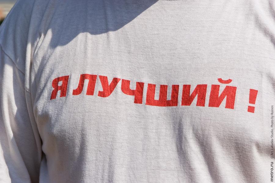 http://russos.without.ru/img/metrostroi/volokolamskaya-mitino/volokolamskaya-mitino-23.jpg