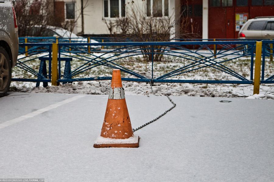 gorod-mos-23.jpg