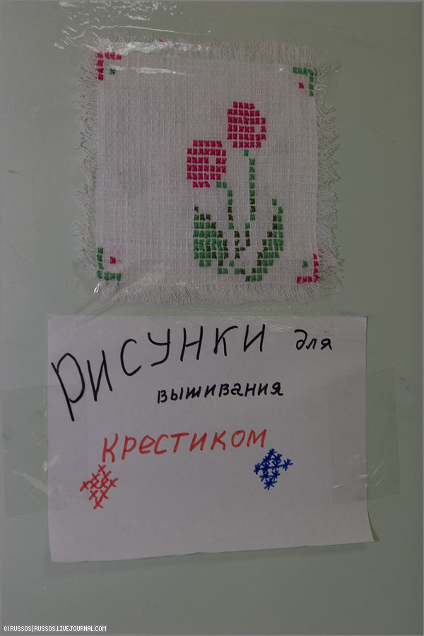 (c) Russos, 2008