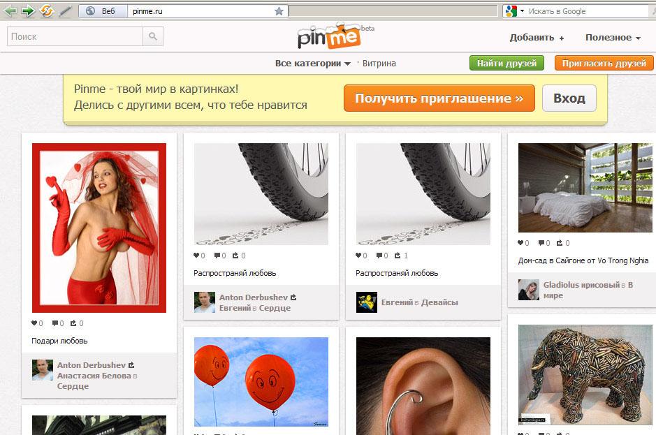 Pinme.Ru Android