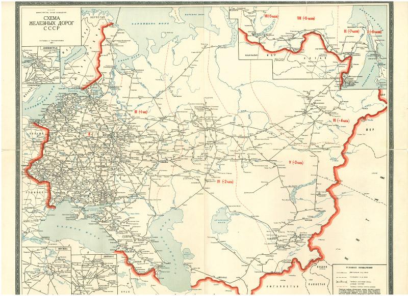 Схема железных дорог СССР 1960 года