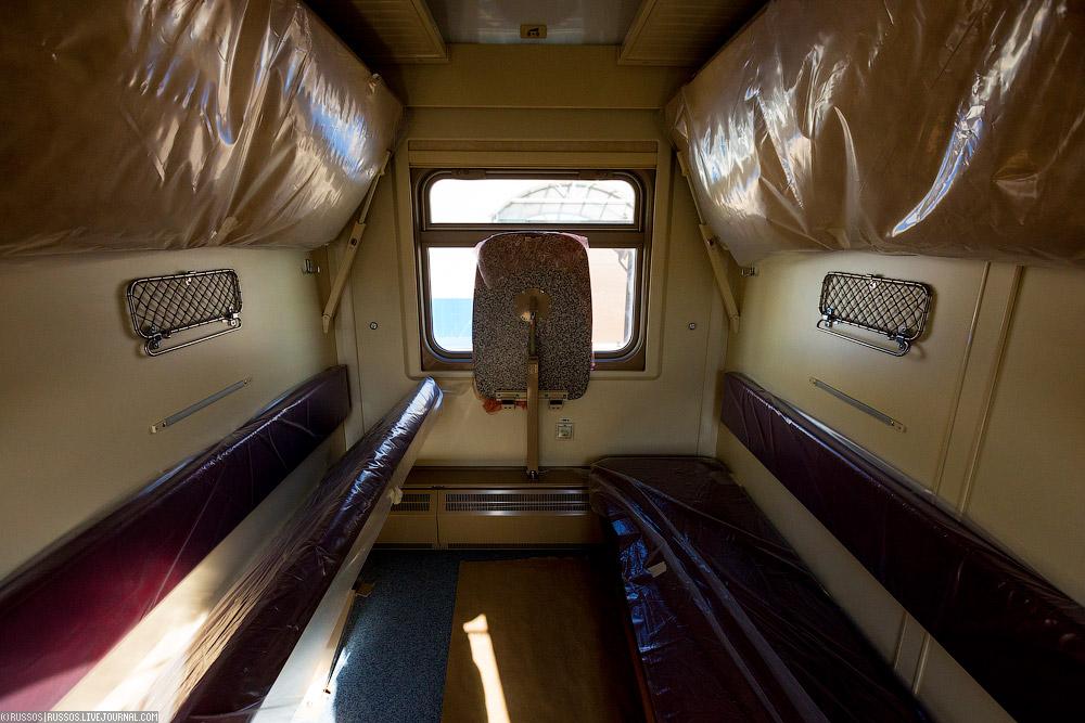 плацкарт вагон фото внутри ржд