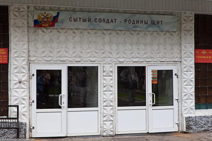 ШПУ УР-100Н УТТХ
