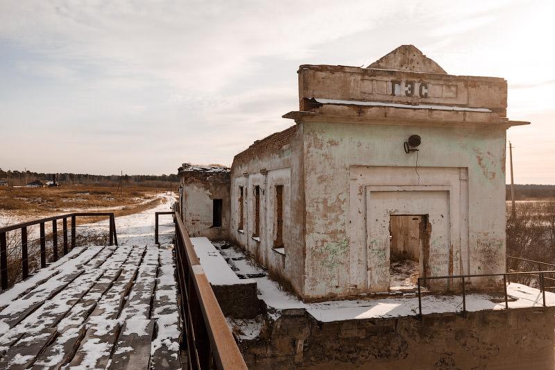 Заброшенная Киикская ГЭС