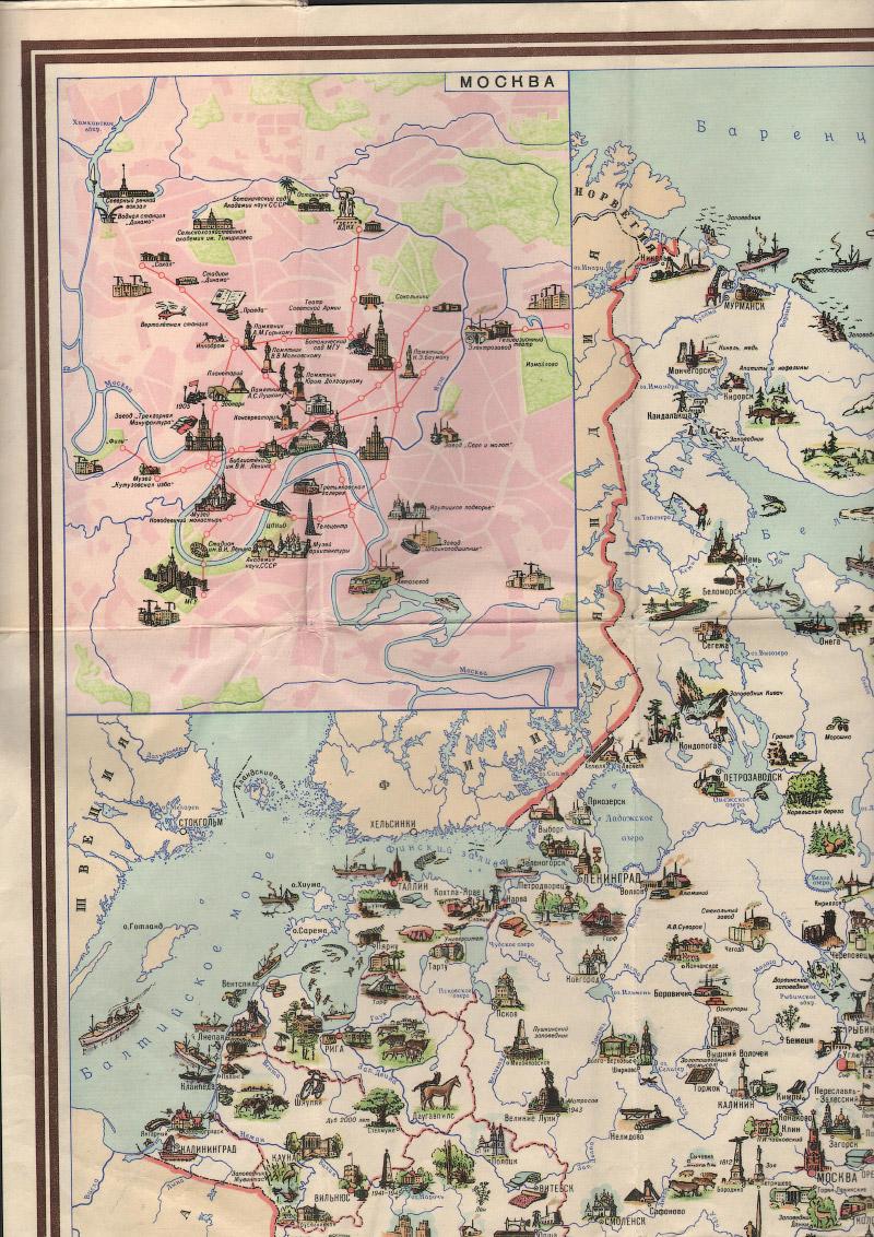 Карты нашей необъятной