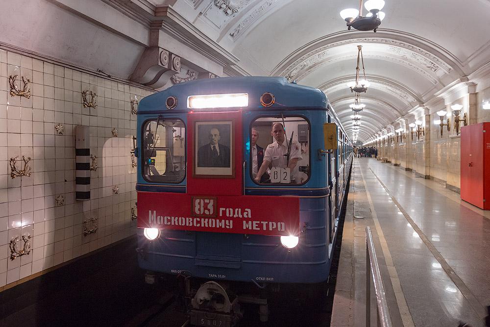 Московскому метро 83 года! Парад поездов!