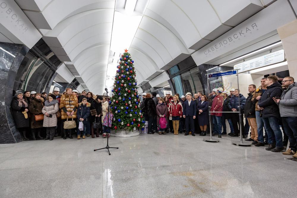 Станция «Савёловская» открыта!