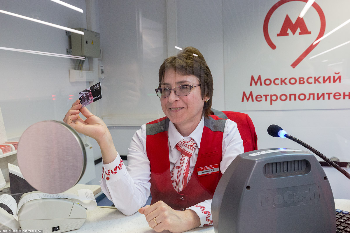 """Big ring open! stations, stations, park """", station, train,"""" Petrovsky, Moscow, almost, simply, """"CSKA"""", lines, Sergey, builders, received, section, Bolshoi, quite, head, department, painting"""