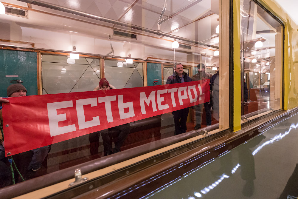 There is a subway! In the north of the capital opened three new and long-awaited metro stations!