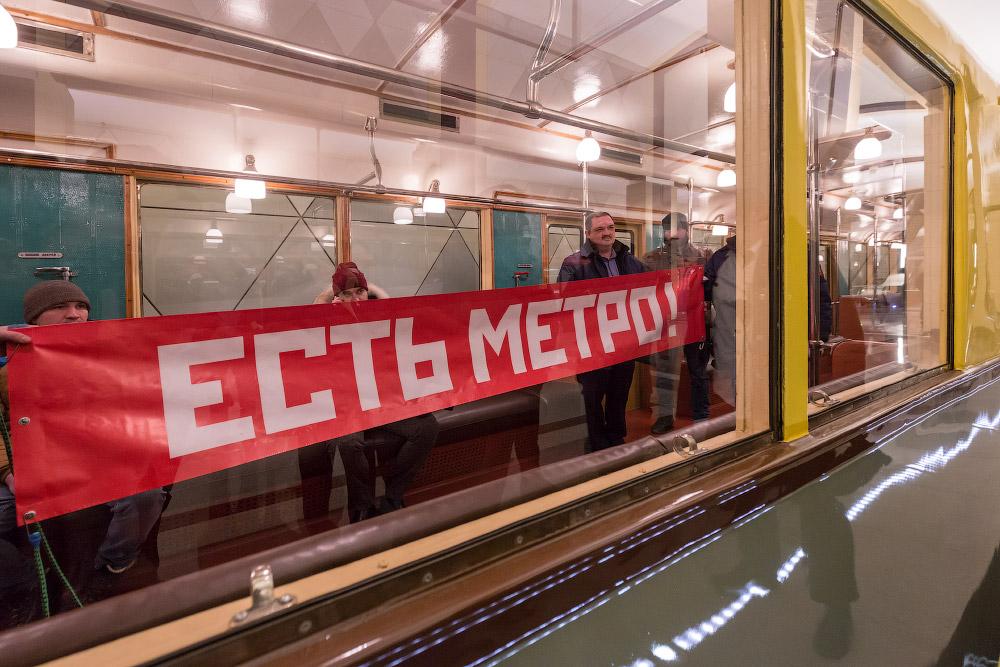 Есть метро! На севере столицы открыты три новые и долгожданные станции метро!