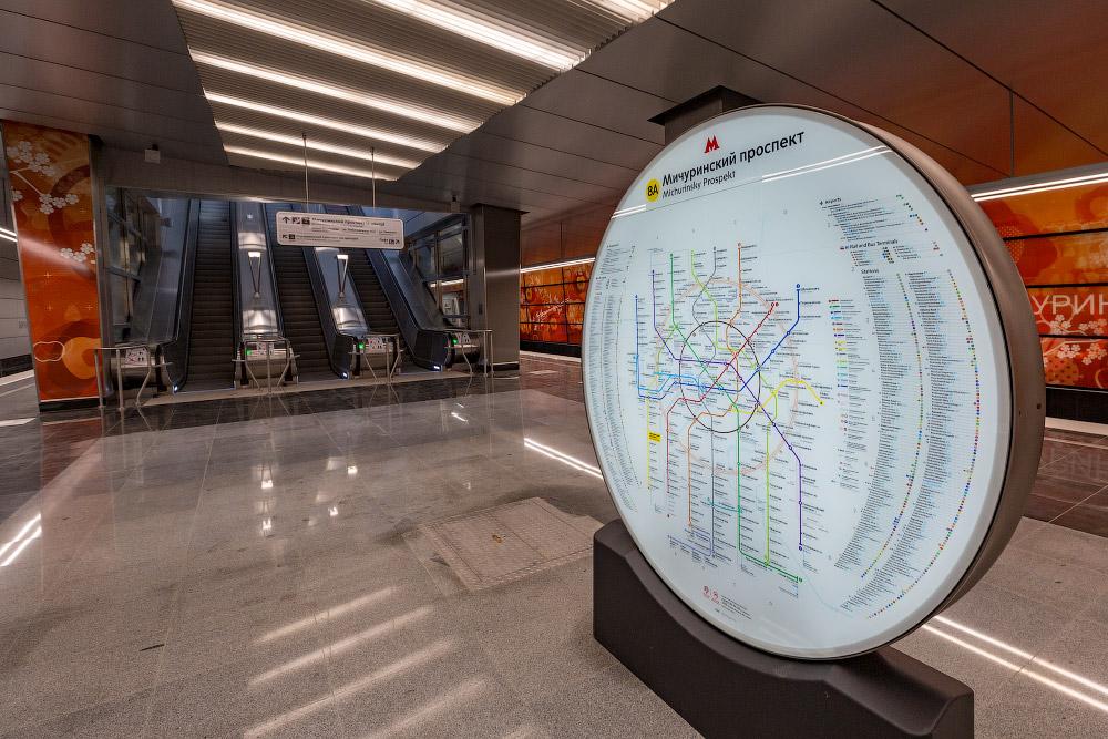 В Солнцево есть метро!