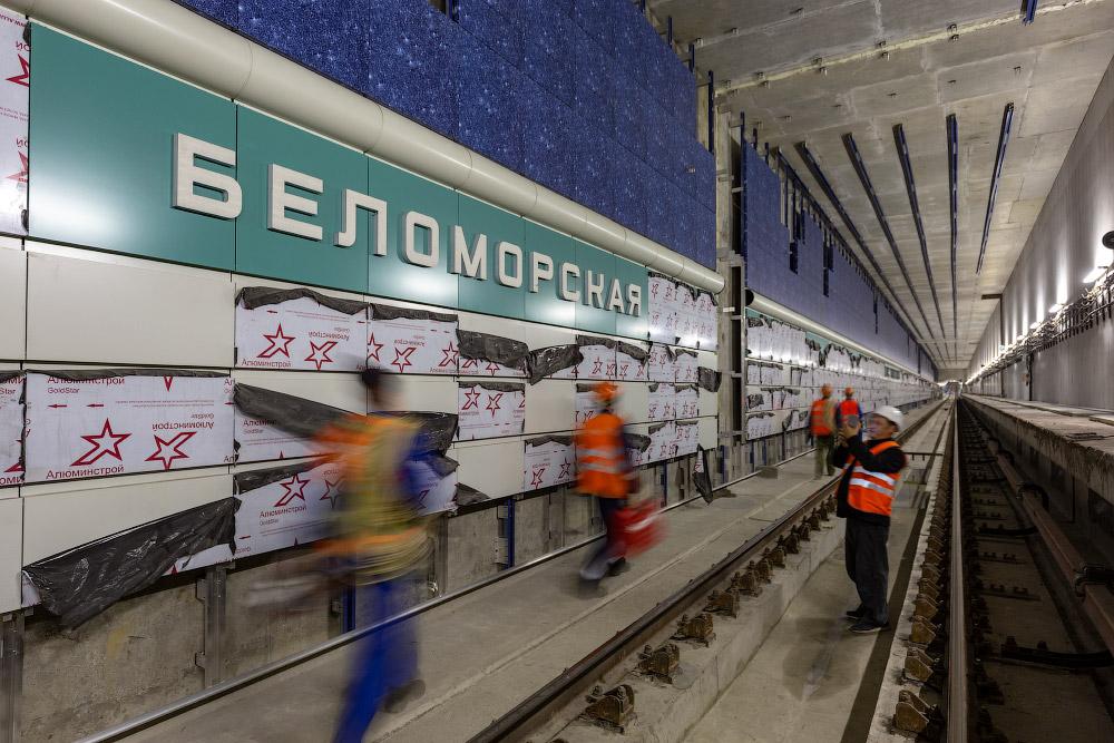 Станция «Беломорская»