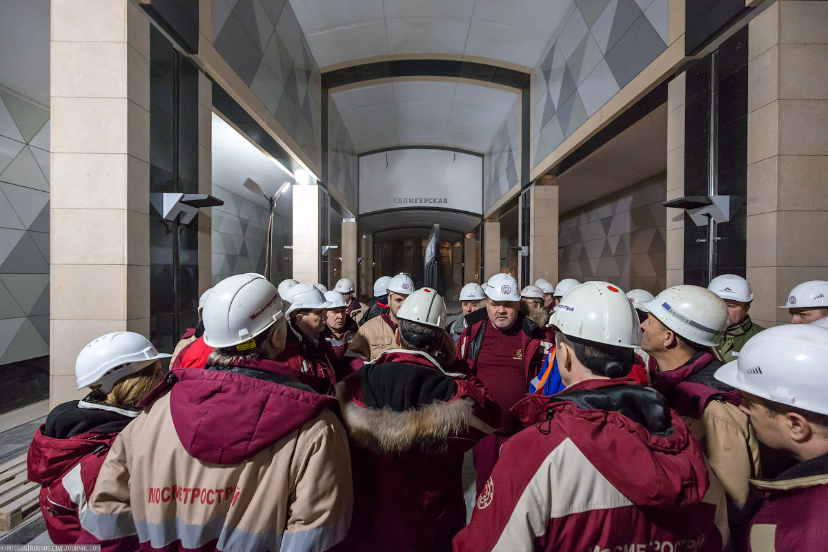 Объезд северного участка Люблинки