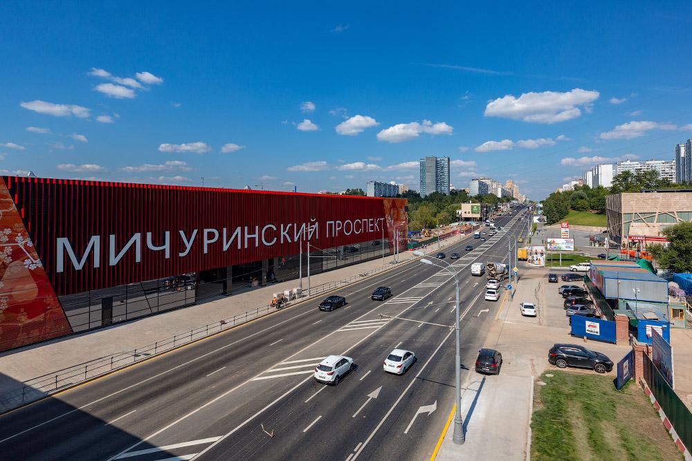 Станция «Мичуринский проспект» Солнцевской линии