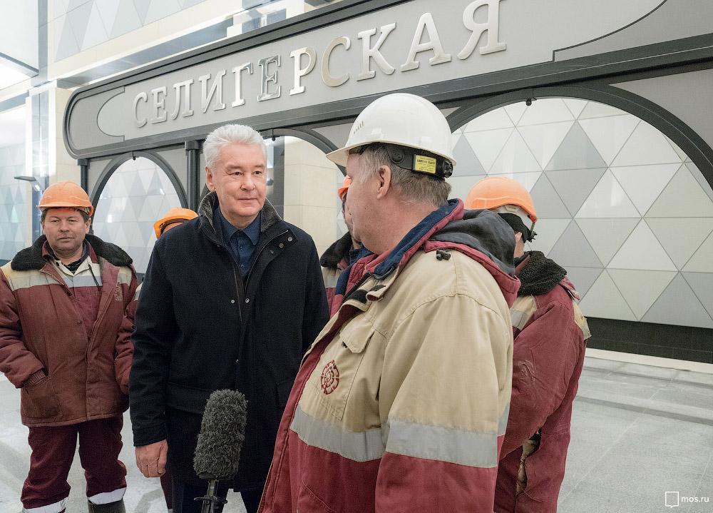 Мэр Москвы Сергей Собянин осмотрел ход работ на Дмитровском радиусе метро