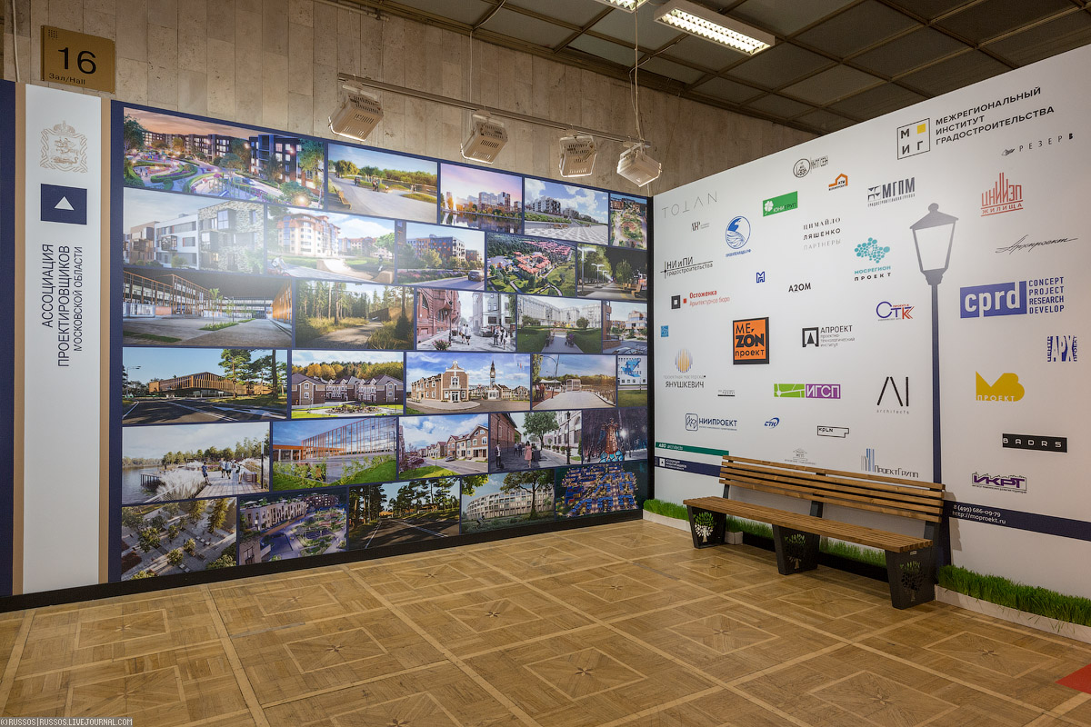 АРХМОСКВА – 2018 можно, представлены, «Зарядье», огромное, Кстати, которой, «Мосинжпроекта», биеннале, проекты, Впервые, мероприятие, работ, реновации, проектов, таких, детских, застройка, Очень, домов, количество