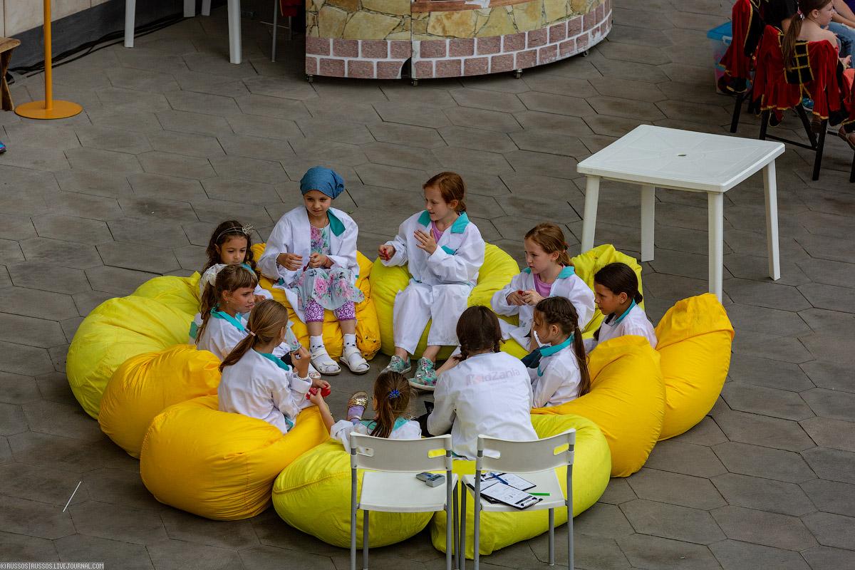 Московский урбанистический фестиваль