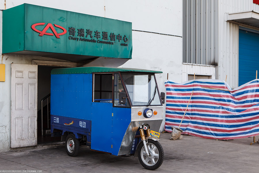 Как делают китайские автомобили Chery